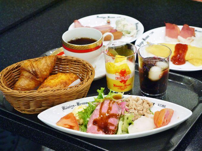 スイーツに中華、人気お菓子店運営のホテルも・・・神戸グルメを楽しむならココ!