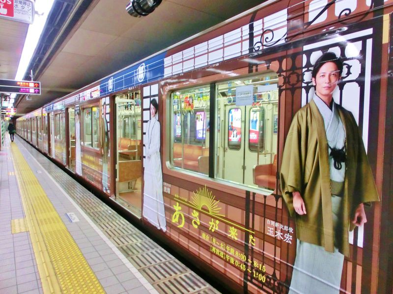 「あさが来た」加野銀行開業・ラッピングバス・地下鉄で大阪の舞台めぐり