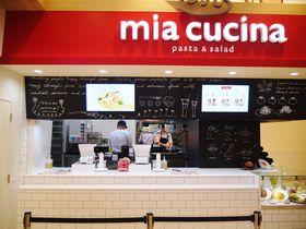 モスのパスタ専門店「ミアクッチーナ」第一号店がオープン!尼崎キューズモール|兵庫県|トラベルjp<たびねす>