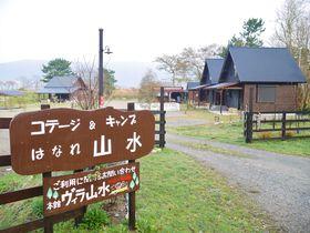 ビワイチにも便利な宿「ヴィラ山水」 本館とコテージ・選べる滞在スタイル|滋賀県|トラベルjp<たびねす>