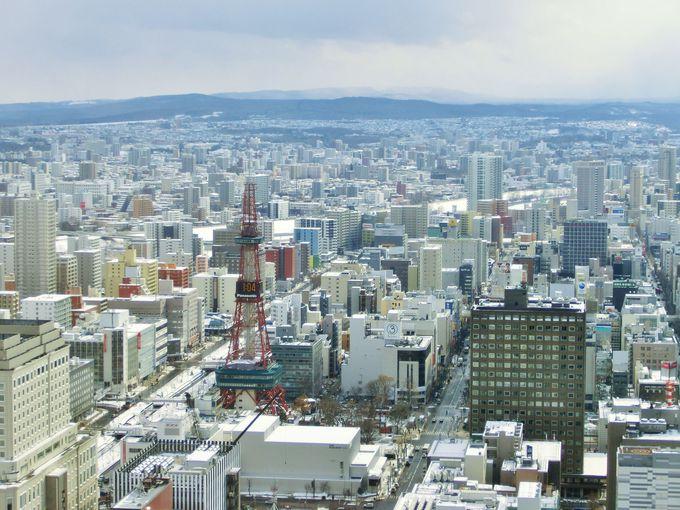 札幌駅周辺観光スポット・その2「JRタワー展望室(タワー・スリーエイト)」