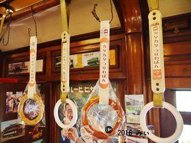 食べられる「つり革」あるよ。京都梅小路公園・市電カフェの「つりわぱん」