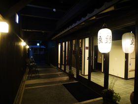 女子の定宿に決定!城崎温泉のオシャレ宿「小宿 縁」は老舗旅館がプロデュース|兵庫県|トラベルjp<たびねす>