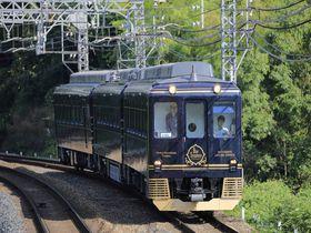 近鉄観光特急「青の交響曲(シンフォニー)」が奏でる奈良・吉野極上旅|奈良県|トラベルjp<たびねす>