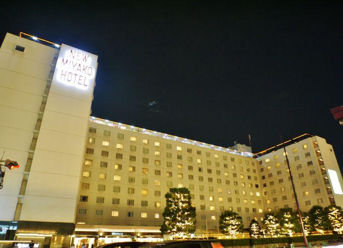 新幹線を降りたらすぐにホテルへ!「新・都ホテル」