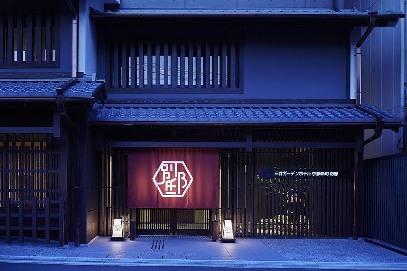 お茶の福寿園コラボルームが登場「三井ガーデンホテル京都新町 別邸」