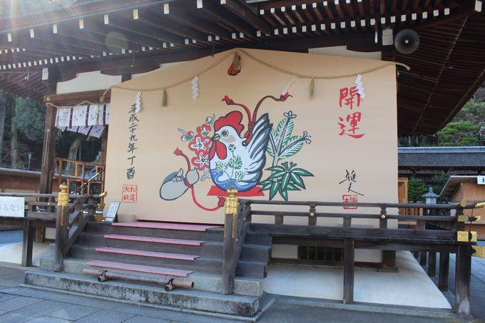 干支の巨大絵馬がお出迎え!京都「松尾大社」