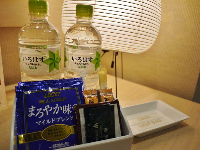 ホテルの中に「京都」を感じる