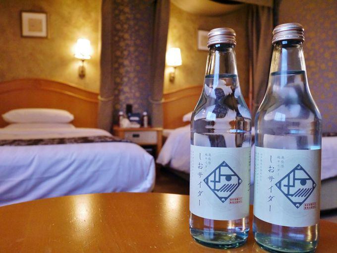 「金沢白鳥路 ホテル山楽」のプレミアフロア