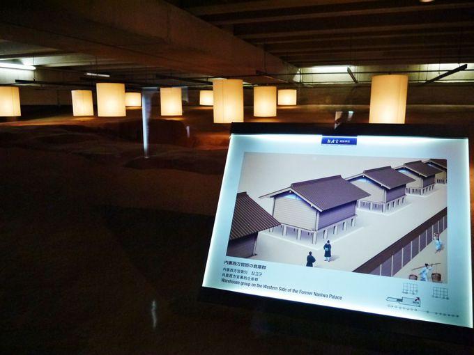 雨の日には「大阪歴史博物館」「NHK大阪放送局」