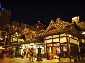 道後温泉であえて足湯。ハシゴしたい「ホテルの足湯」リスト|愛媛県|トラベルjp<たびねす>