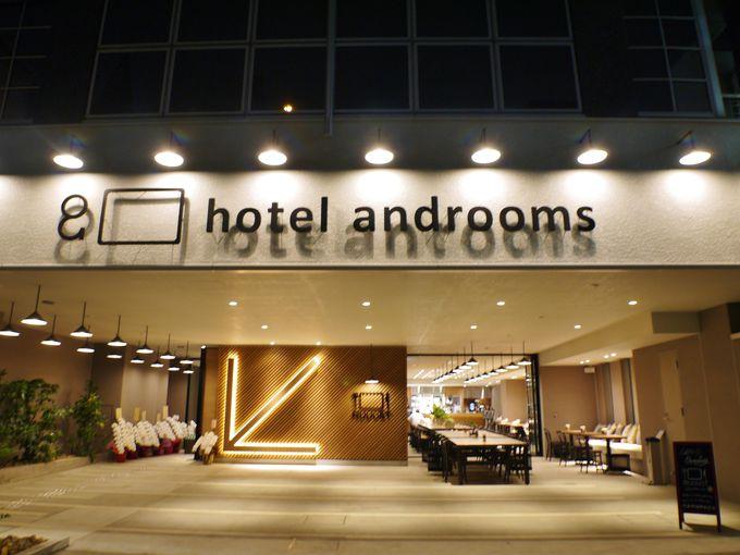 「ホテル・アンドルームス大阪本町」誕生