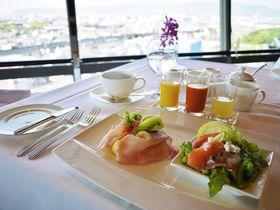 「フレンチダイニング トップ オブ キョウト」で京都一望の絶景系朝食!リーガロイヤルホテル京都