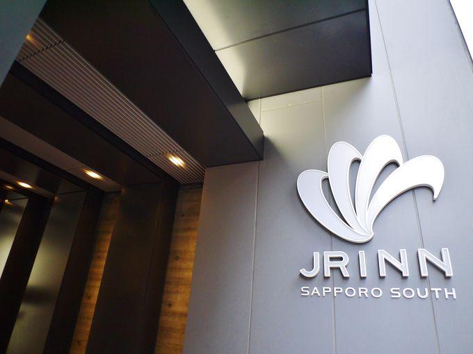 「JRイン札幌駅南口」は地下出口徒歩1分