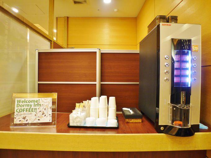 無料コーヒーに足湯も完備!充実のパブリックスペース