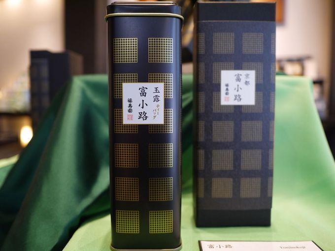 福寿園京都本店は地下1階から9階までビル丸ごと「お茶ワールド」