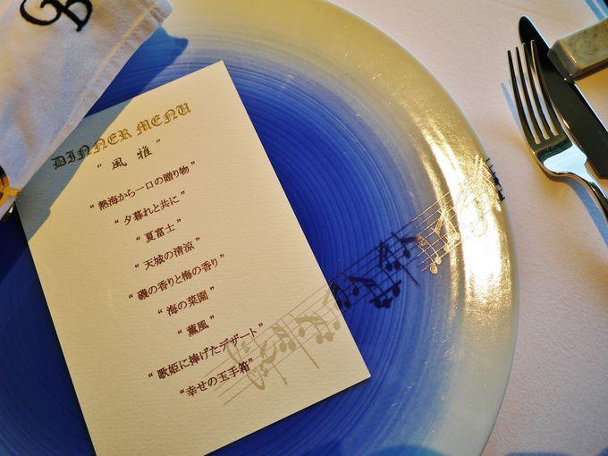 伊豆の恵みが奏でる至福の夕食
