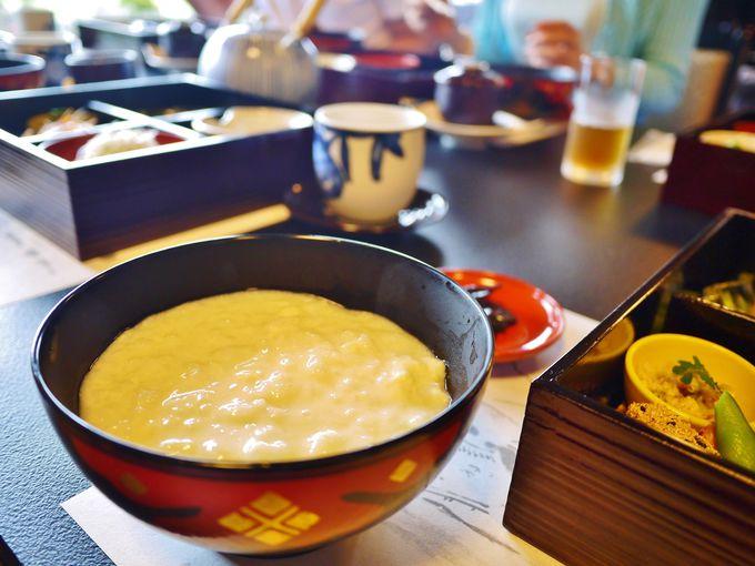 限定朝食「京のゆば粥御膳」