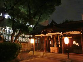 """サムハラ神社の初詣""""大阪一""""のパワースポットで厄除け祈願"""