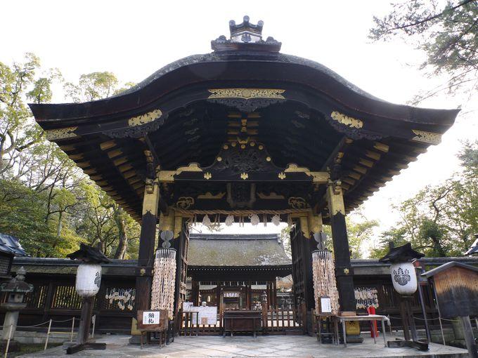 豊国神社資料館