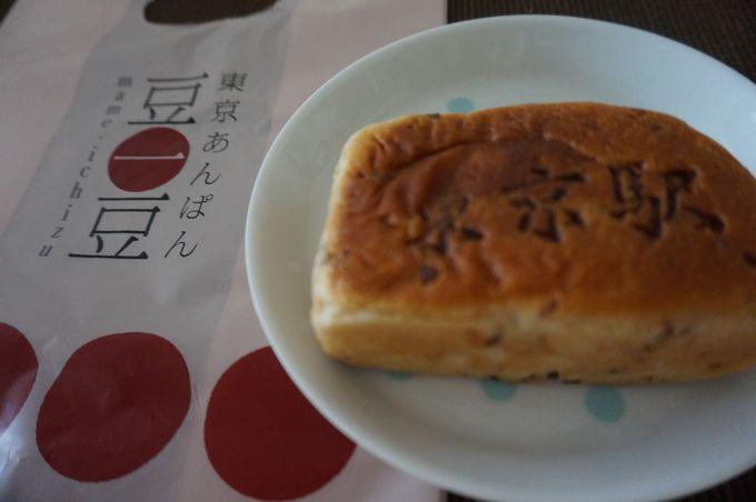 その4☆東京レンガパン