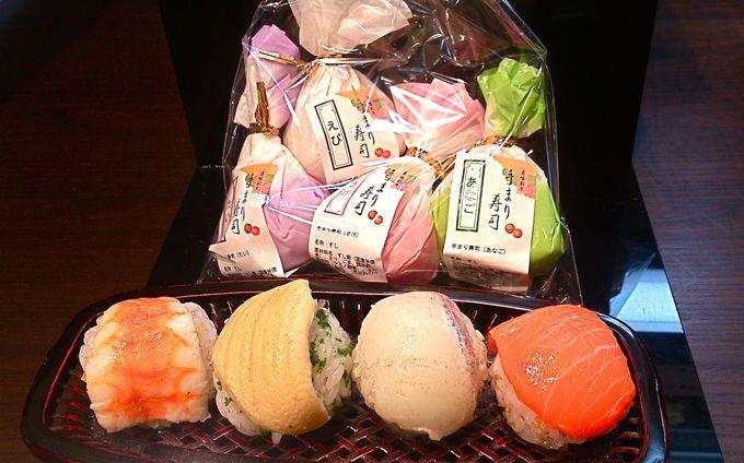 その4☆『手まり寿司』