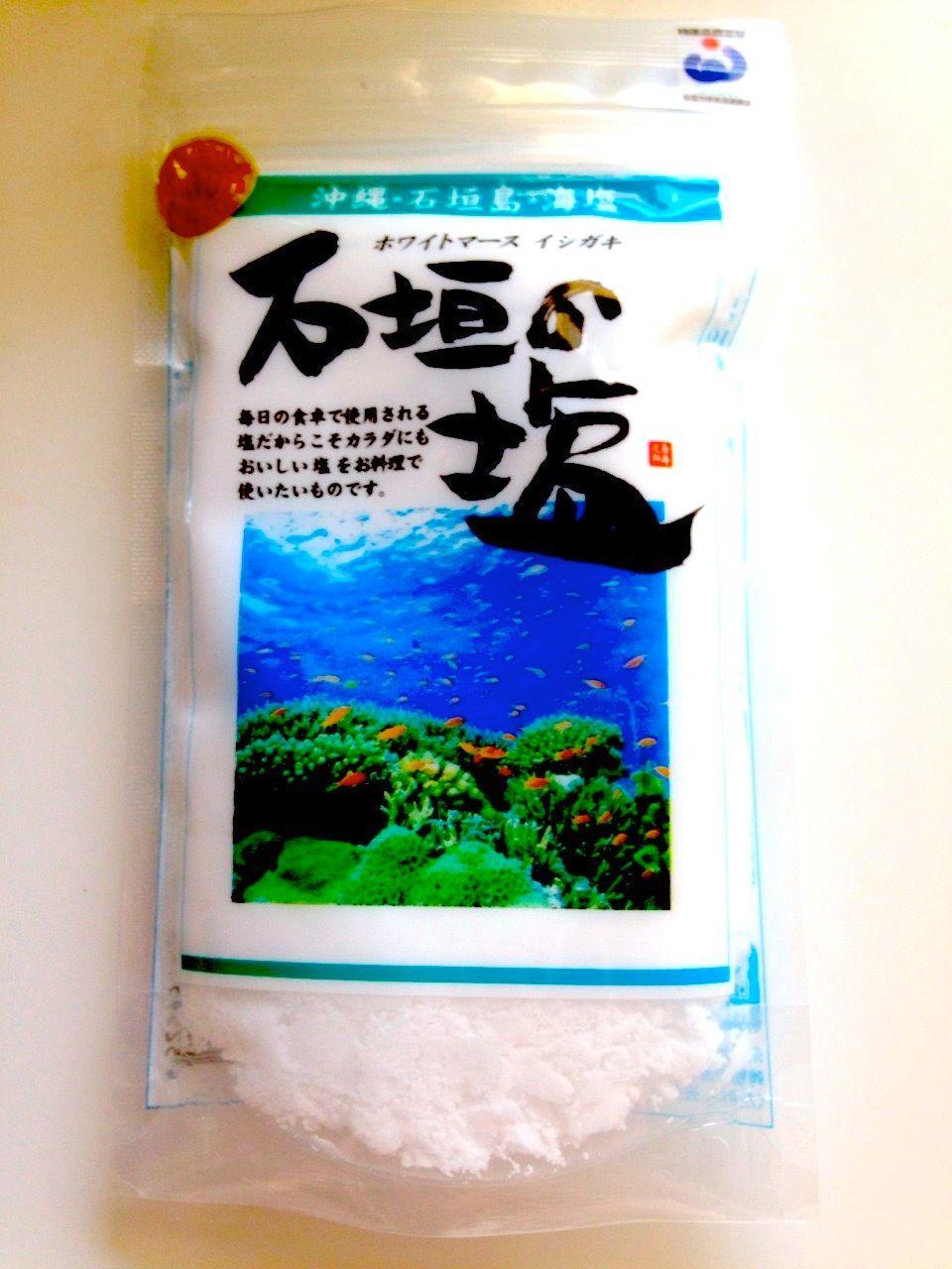 その1『石垣島の塩』