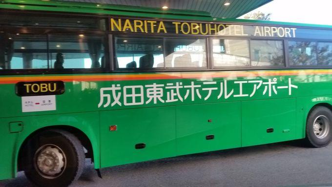 もちろん空港へはシャトルバスで!