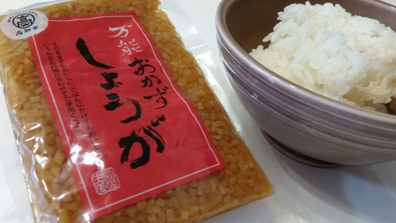 高知駅で買いたい!地元愛溢れる高知土産おすすめ5選
