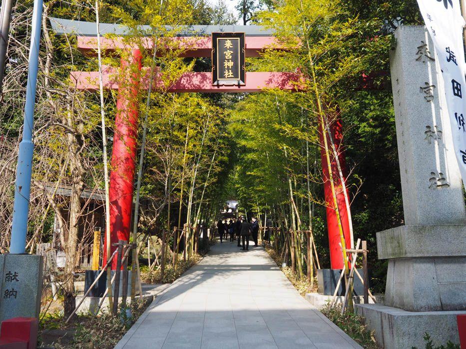 来宮神社のアクセスや駐車場は?