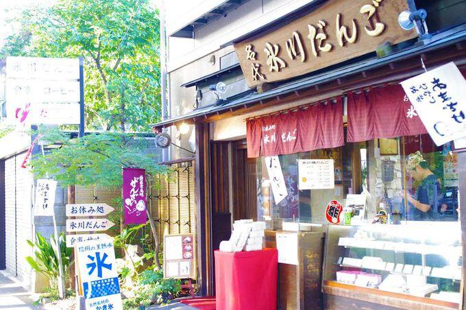 大宮氷川神社の参道でお店を構えて35年!