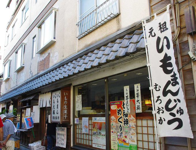 菓子屋横丁 食べ歩きグルメBEST1!「室岡製菓」