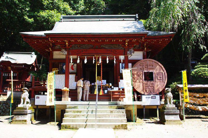 確実に金運をUPさせたい人必見!埼玉県秩父「聖神社」と「和銅遺跡」