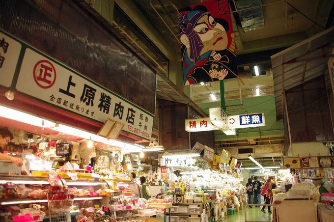 沖縄の台所、第一牧志公設市場