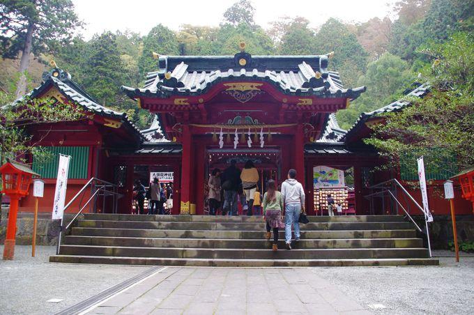 箱根の歴史に触れる名所を巡り、「甘酒茶屋」でほっこり休憩