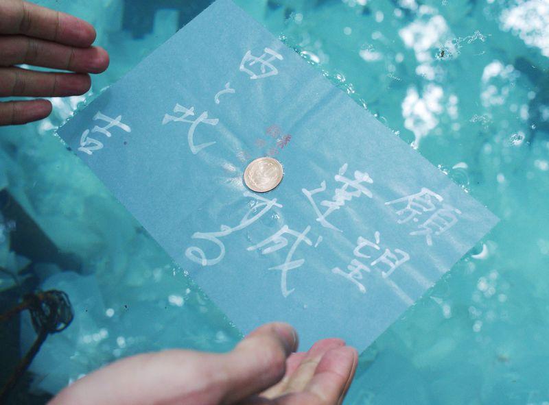 伝説の池であなたの恋が占える!縁結びの聖地、八重垣神社「鏡の池 縁占い」(島根)