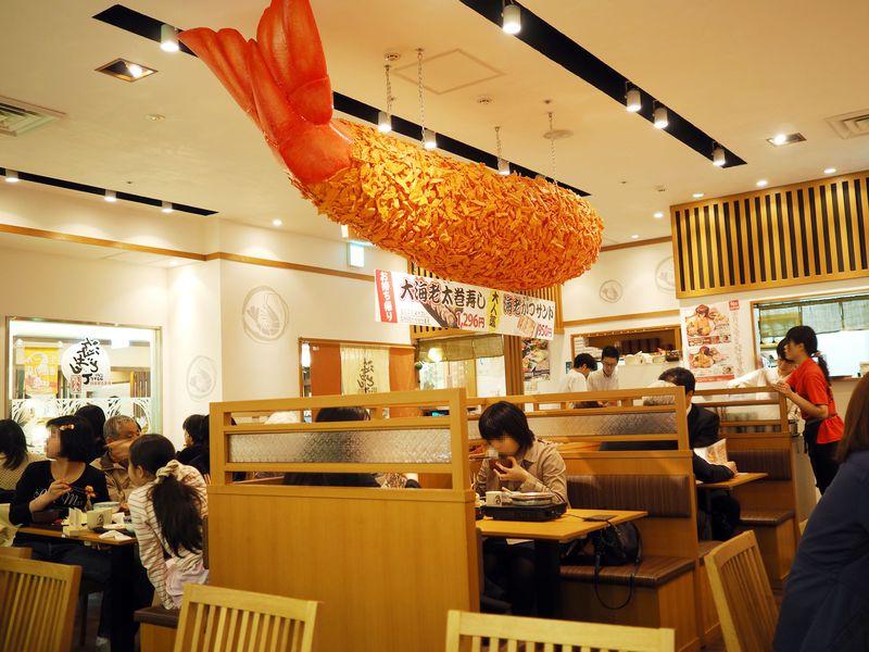 新名古屋グルメ!大注目の味噌フォンデュ風「海老どて」とは…?
