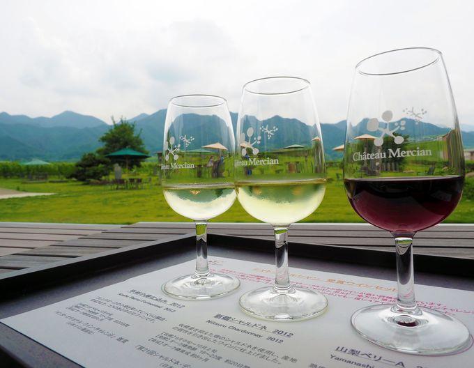 景色が最高! 試飲は甲州ワイン3杯「シャトー・メルシャン」