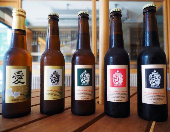 """那須高原ビールが初めて…という方へ。""""定番5種類""""を解説"""