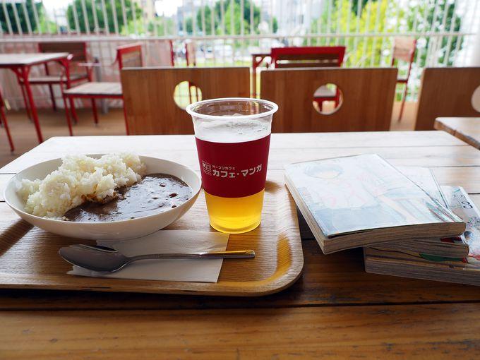 カレー280円、枝豆50円!テラス席で味わうお酒と激安フード
