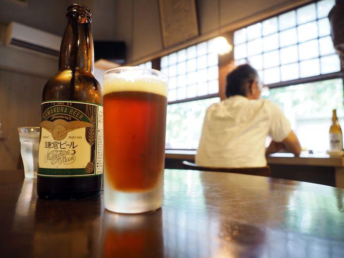 メニューには鎌倉ビールも