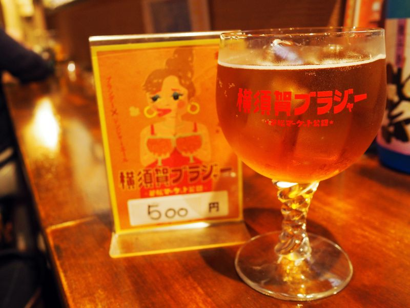ブラジャーで乾杯?横須賀でブーム「横須賀ブラジャー」を大解剖!