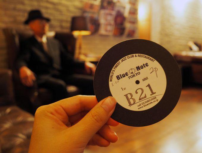 「ブルーノート東京」の予約方法