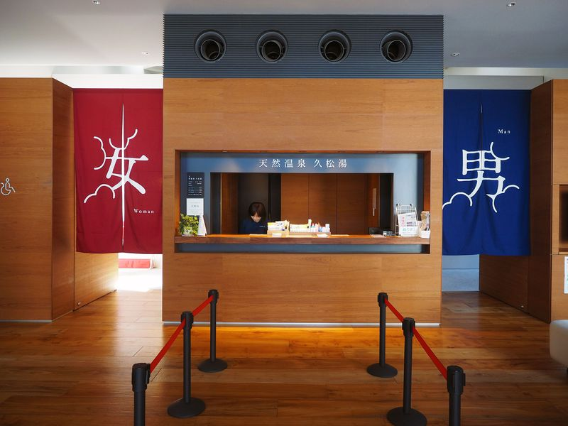 びっくり!東京のオシャレ銭湯「天然温泉 久松湯」が凄い!