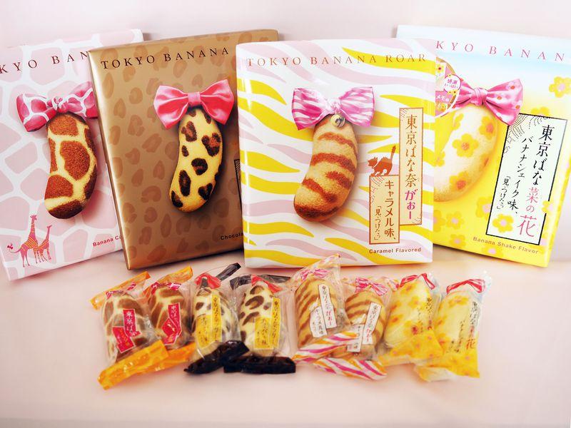 「東京ばな奈」に可愛い旋風!トラ猫から最新柄まで5つのバナナを総まとめ