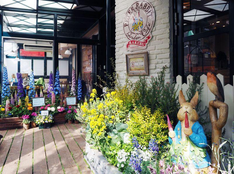 自由が丘で絵本の世界へ!ピーターラビット公式ガーデンカフェが最高にキュート!