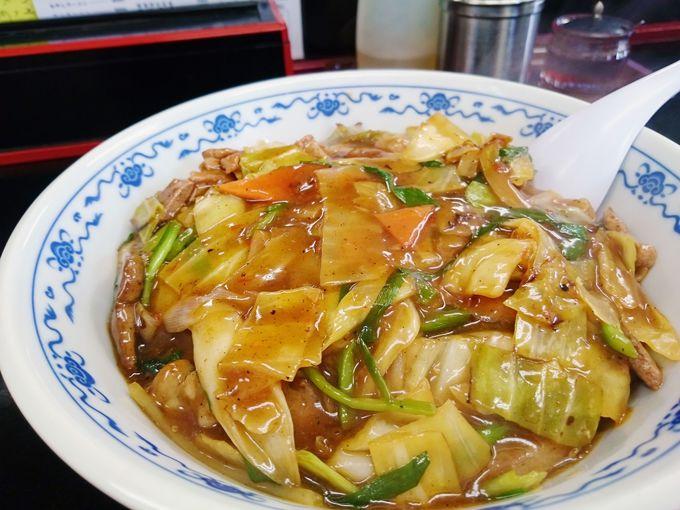 もう一つの茨城ご当地麺「スタミナラーメン」