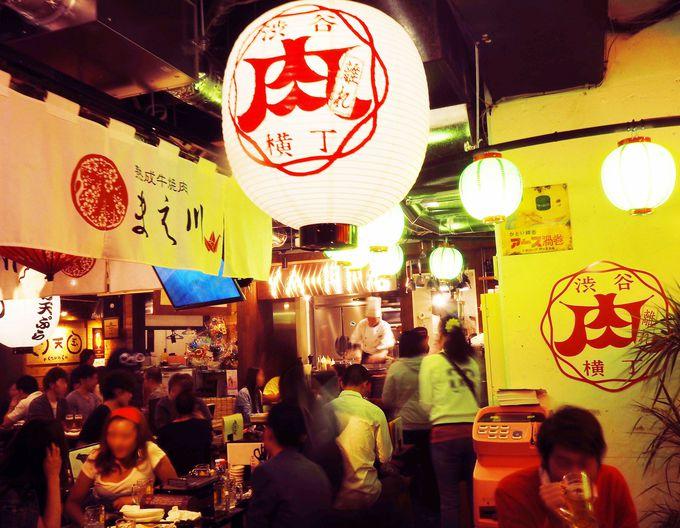 ここはまさにお肉一色!「渋谷 肉横丁」がさらに大充実