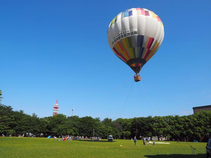 大空の歴史とロマン!日本の航空発祥の地「所沢航空記念公園」