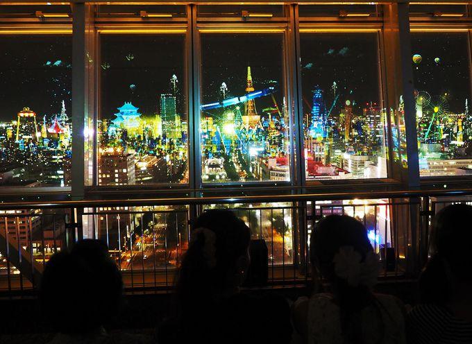 名古屋の夜景に魔法がかけられた…
